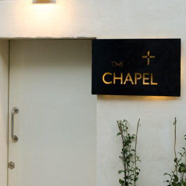 The Chapel Entrance